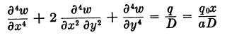 equazione-differenziale